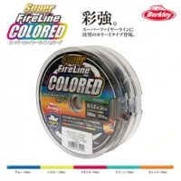 Super Fireline Colored 300